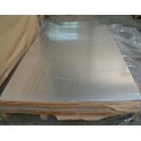 7075铝板材现货供应