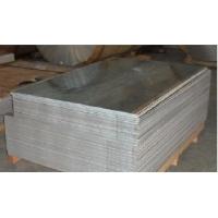 7050铝合金材供应规格