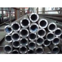 40CrNiMoA工具钢供应
