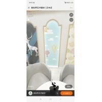 app upload