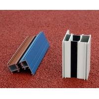 工业铝型材 铝合金手机验证领58彩金不限id 铝合金 铝型材厂家 铝合金制品