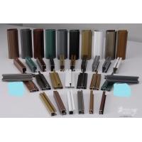工业铝型材加工 铝型材价格 铝合金型材 异型材