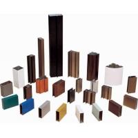 成都鋁型材生產廠家 木紋鋁型材 幕墻鋁型材 鋁單板 6063