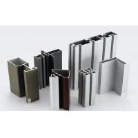 工業鋁型材 6063鋁型材 鋁型材開模 成都鋁型材