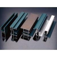 厂家直销6063铝型材 铝型材开模定制 断桥铝型材