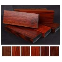 幕墻鋁型材 木紋鋁型材 門窗鋁型材 鋁型材定制 6063鋁型