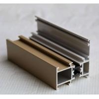 鋁單板 鋁型材定做 鋁方通 木紋鋁型材 6063鋁合金型材