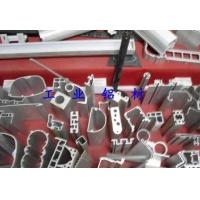 成都鋁型材廠家 鋁型材批發 斷橋鋁型材 鋁合金門窗 鋁方通