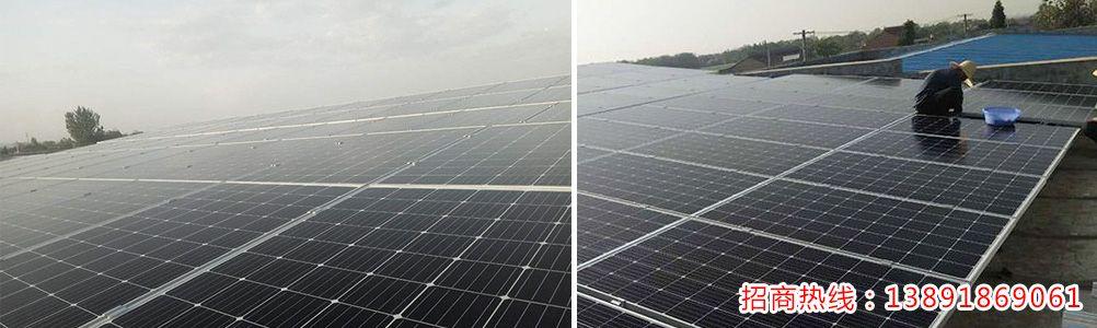 西安索伦太阳能科技有限公司