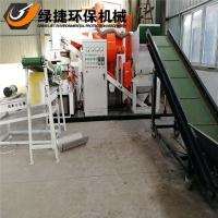 绿捷环保专业干式铜米机厂家600干式铜米机价格杂线铜米机