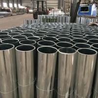 南京镀锌板协和镀锌板一级销售批发