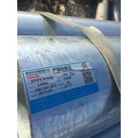 南京镀锌管 华岐热镀锌钢管价格 南京镀锌钢管
