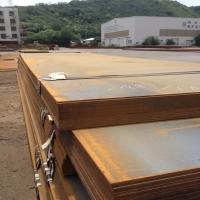 南京热轧钢板 南京开平板南京热轧薄板现货代理批发