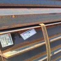 南京H型钢 浦口工字钢现货代理批发马钢津西 天柱