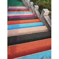 彩色透水地坪施工报价及材料供应