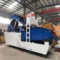 轮式细沙回收机-细砂回收机-威达机械