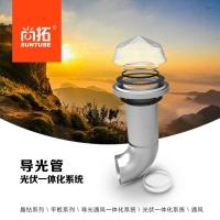 地下室导光管,地下室无电照明系统产品介绍