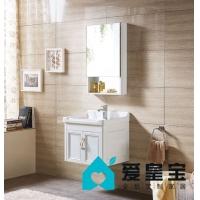 防潮浴室柜铝合金浴室柜全铝家具生产爱皇宝