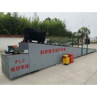 ZDC30-2.5跑车防护装置  矿用防护装置