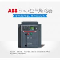 ABB欠电压脱扣器的延时继电器 110/127V E1/6