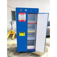 危險化學藥品存儲柜 防爆儲存柜 實驗室安全柜
