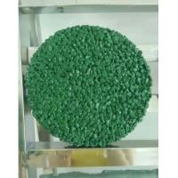 濟南彩色透水混凝土,透水增強劑,透水膠結料