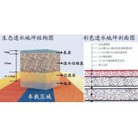 山東透水砼增強劑-市南區透水混泥土保護劑