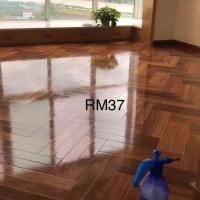 惠尔地板 RM37