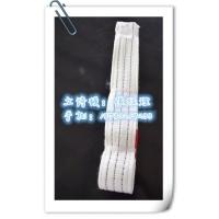 2吨3米白色吊装带-3T5M白色吊装带