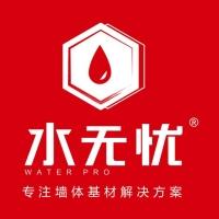 福州爱因新材料有限公司
