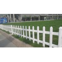 世跃世腾  pvc 锌钢护栏 隔离护栏 草坪护栏  围墙护栏