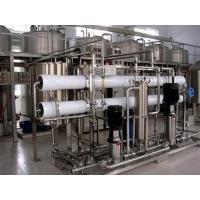 洛阳超滤水处理设备 三门峡超滤设备 济源矿泉水设备