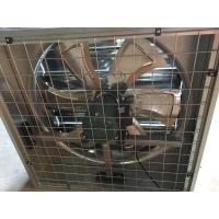 广东KTB直结式小型排气扇