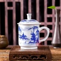 优质办公会议礼品茶杯,陶瓷茶杯定做