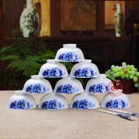 陶瓷碗定做 瓷器十碗套装