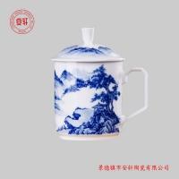 宗祠庆典礼品茶杯