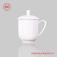 纯白茶杯定做加字图片