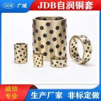 JDB3545鑲固體石墨銅套耐磨自潤滑軸承無油襯套3550