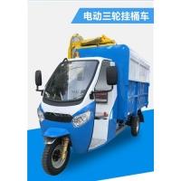 側掛桶式垃圾車運輸車 3-5方內版壓縮多功能電動垃圾車