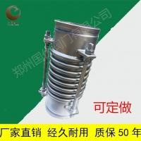 郑州国优沟槽式连接补偿器,消防管道用卡箍式波纹补偿器