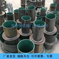 熱鍍鋅消磁鋼管 非磁性預埋套管 地鐵預埋消磁鋼套管