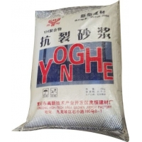 重庆渝北聚合物砂浆