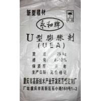 重庆永川微膨胀剂