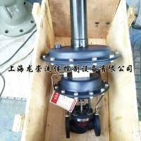 ZZYVP-16B氮封调节阀 自力式氮气减压阀