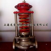 ZZYP-16B/16K自力式压力调节阀