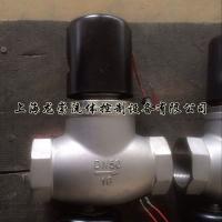 ZND03不锈钢蒸汽电磁阀