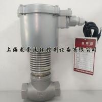 BZQDF-16P防爆电磁阀 高温蒸汽防爆电磁阀