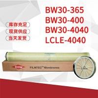 黔南LCLE-4040陶氏的膜 贵州批发商