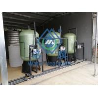 贵州地下水处理设备 贵阳河水处理设备