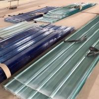 耐腐蚀透明玻璃钢瓦 采光瓦 840采光板 阳光板